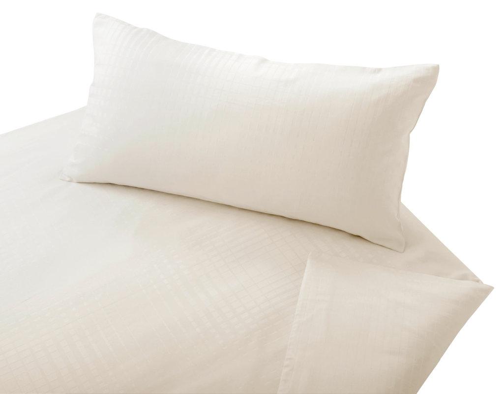 bio bettw sche aus damast mit karo webmuster cotonea. Black Bedroom Furniture Sets. Home Design Ideas