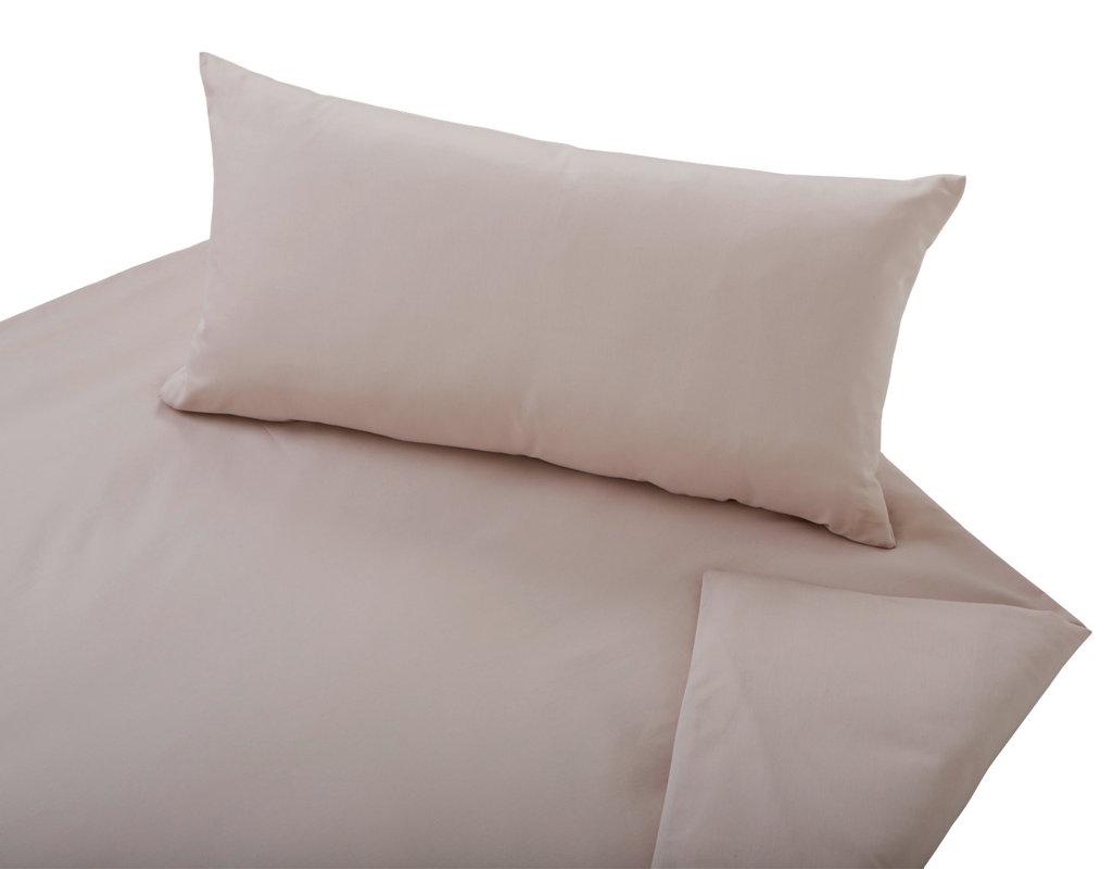 bio bettw sche aus satin classic cotonea. Black Bedroom Furniture Sets. Home Design Ideas